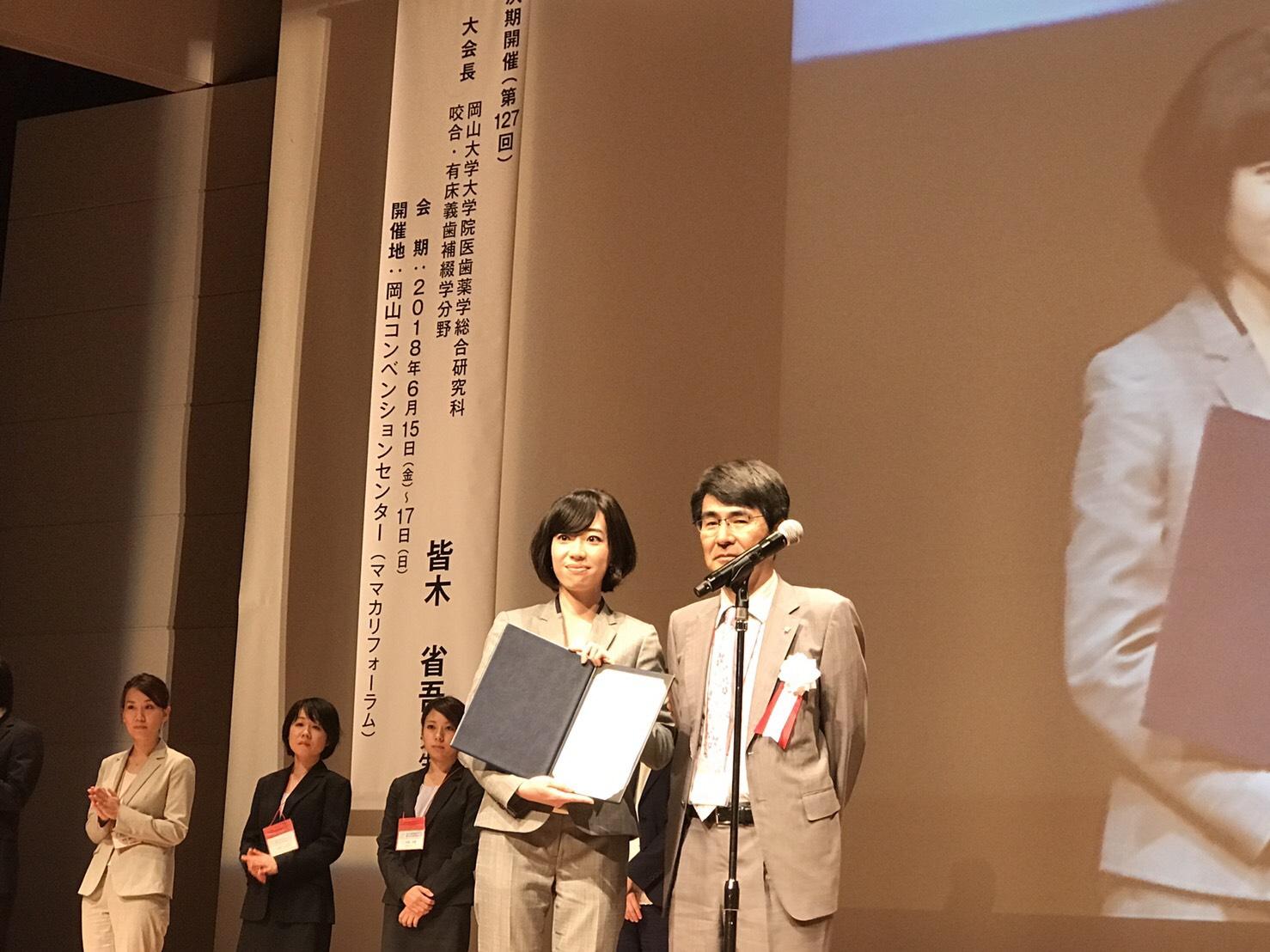 2017年6月30日〜7月2日(日)にパシフィコ横浜にて日本補綴歯科学会第126回学術大会が行われました。