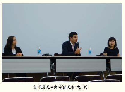 ISHIYAKU DENT WEBに掲載されました。