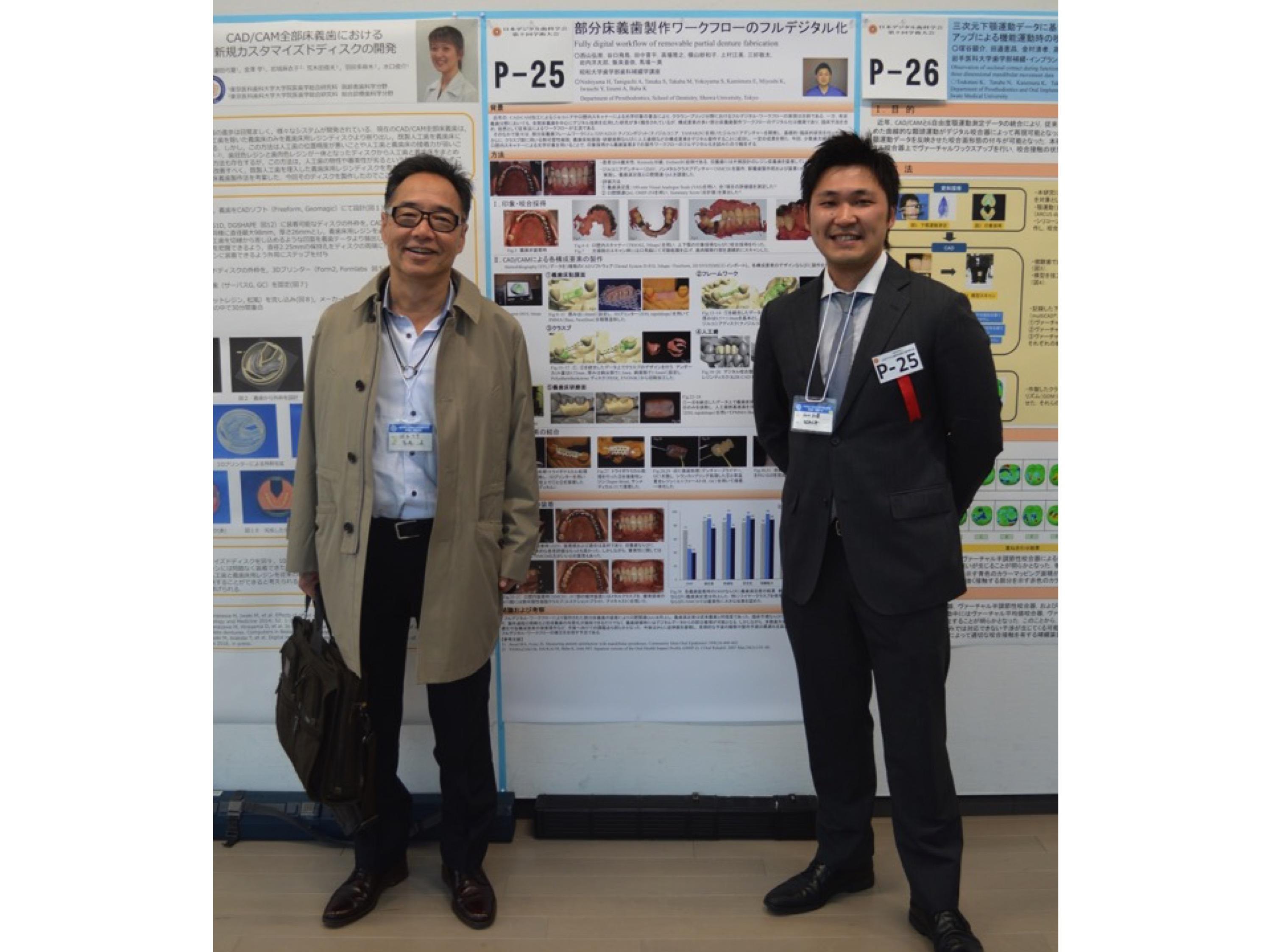 日本デジタル歯科学会第9回学術大会にて研究発表・講演の画像