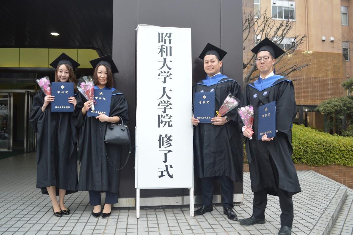 2018年度大学院修了式