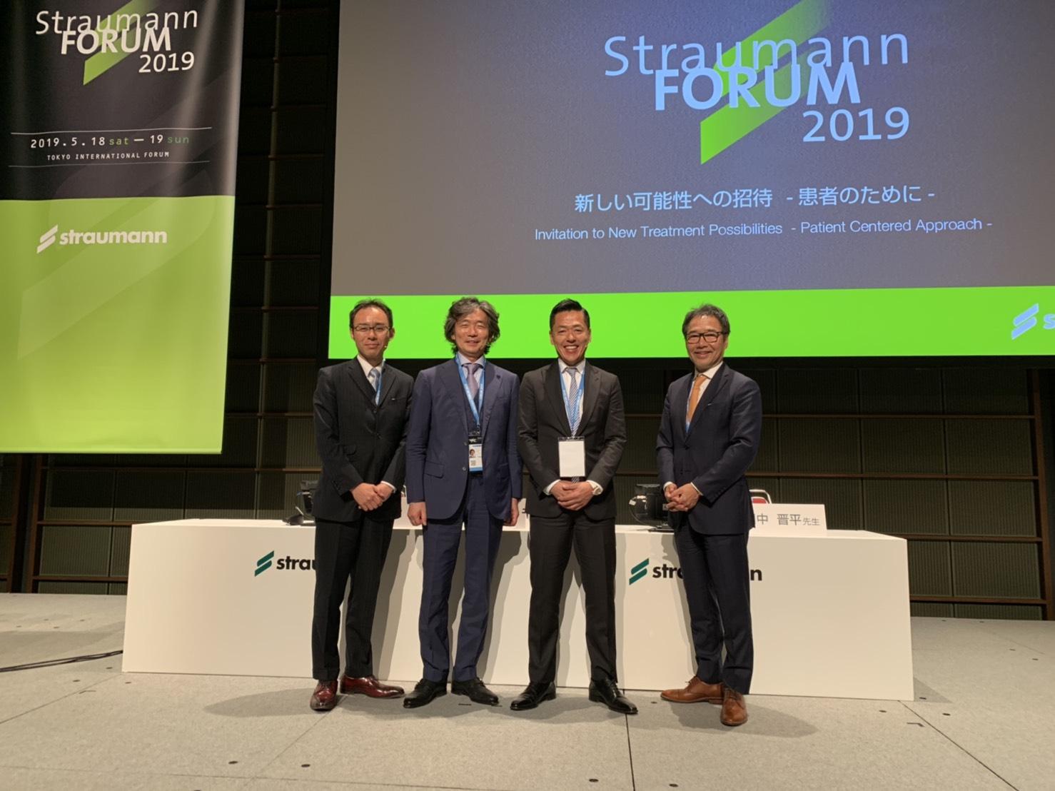 Straumann Forum 2019にて講演,ポスター発表