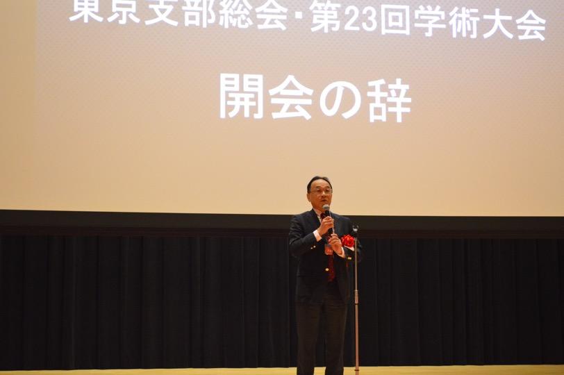 第23回日本補綴歯科学会東京支部総会
